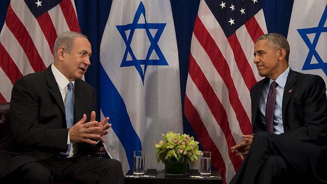 Netanyahu and Obama (Photo: AFP) (Photo: AFP)