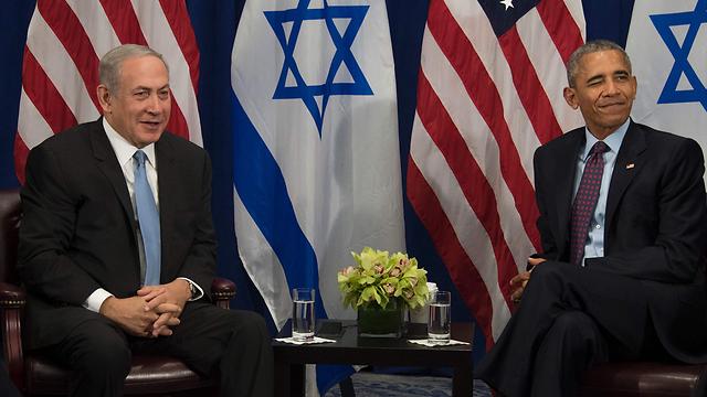 Le Premier ministre Netanyahu et l'ancien président américain Barack Obama (Photo: AFP)