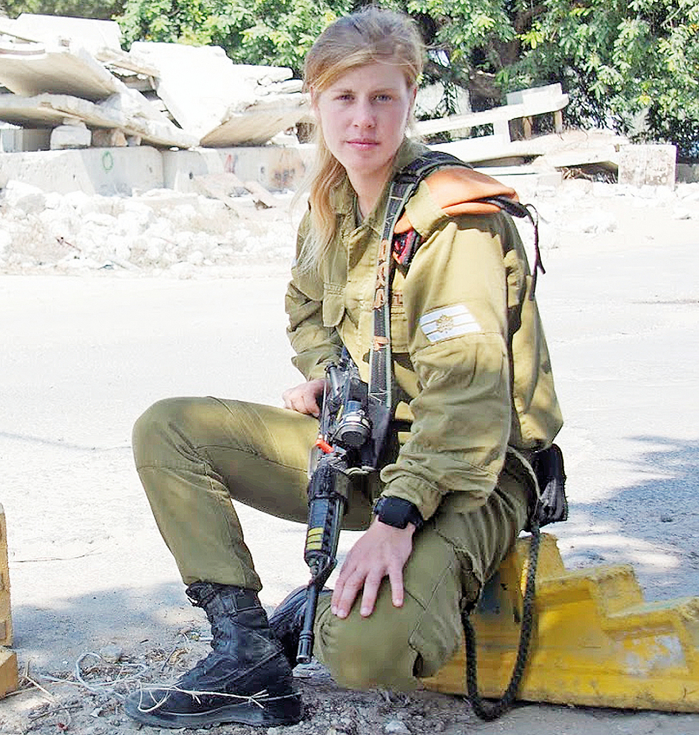 Staff Sgt. Rachel Selfin (Photo: IDF Spokesman)