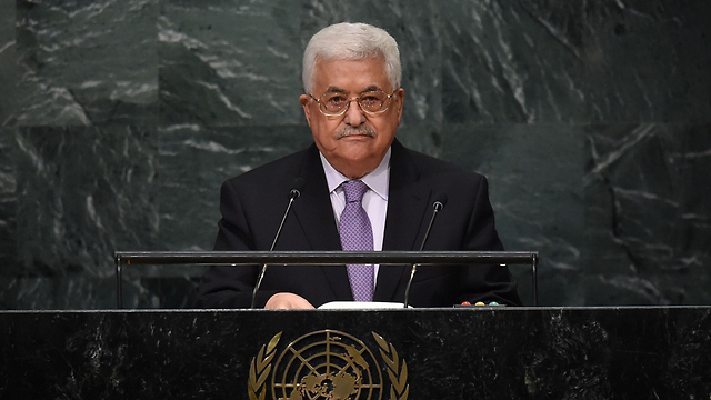 Abbas (Photo: AFP)