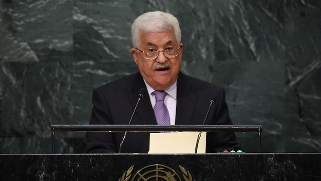 Palestinian Authority President Mahmoud Abbas speaks at the UN (Photo: AFP)