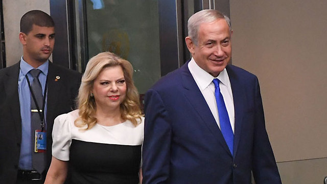 Sara and Benjamin Netanyahu. Shimron serves as their personal legal adviser (Photo: Shahar Azran)