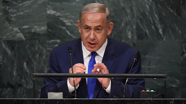Benjamin Netanyahu speaks at the UN General Assembly (Photo: AFP)