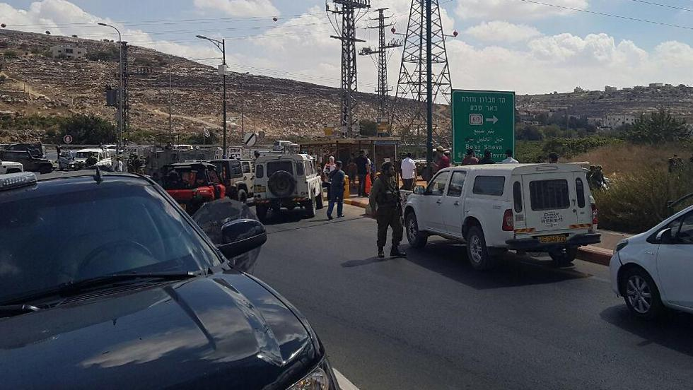 Scene of attempted stabbing (Photo: Medabrim Tikshoret)