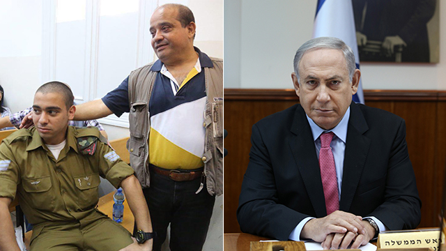 Prime Minister Benjamin Netanyahu, Sgt. Elor Azaria and his father (Photo: Amit Shabi) (Photo: Amit Shabi)