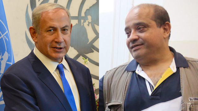 Benjamin Netanyahu (L) and Charlie Azaria (Photo: Kobi Gideo/GPO)