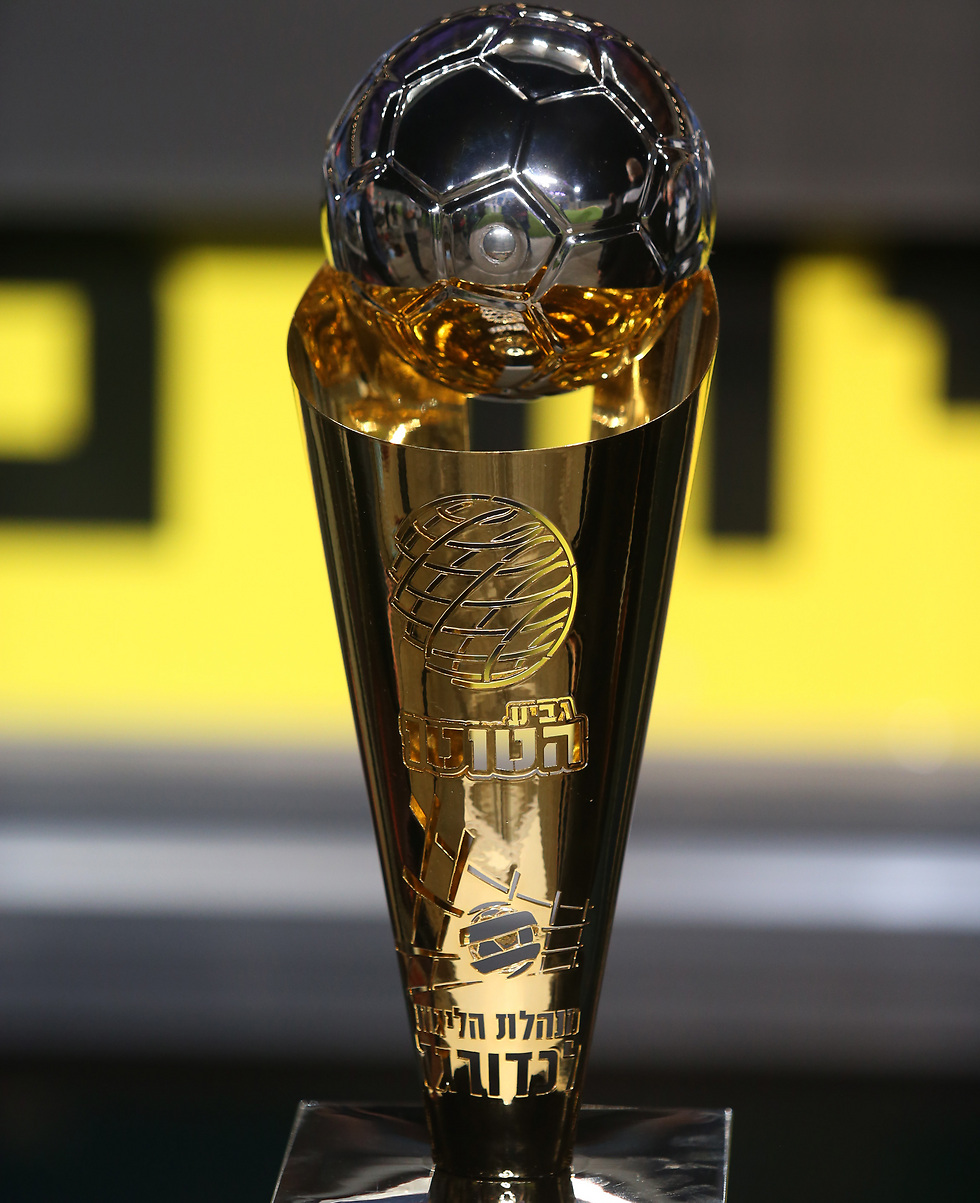 גביע הטוטו (צילום: אורן אהרוני) (צילום: אורן אהרוני)
