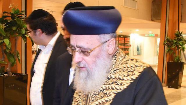 Rabbi Yitzhak Yosef (Photo: Yair Sagi)