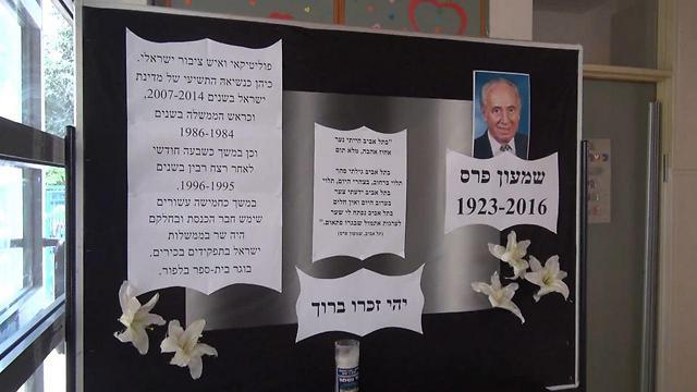 The Balfour Elementary School, Wednesday (Photo: Barel Ephraim)