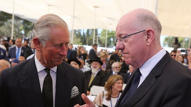 Prince Charles (Photo: Gil Yohanan)