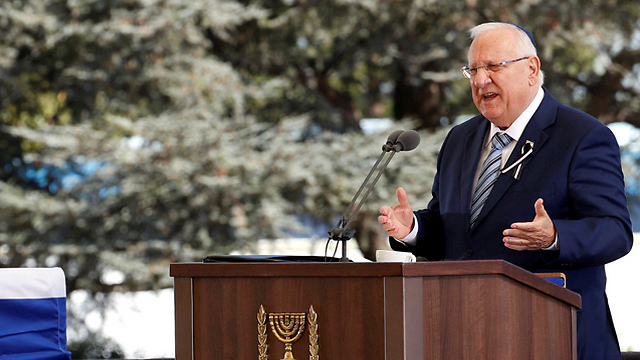 President Rivlin (Photo: Reuters)