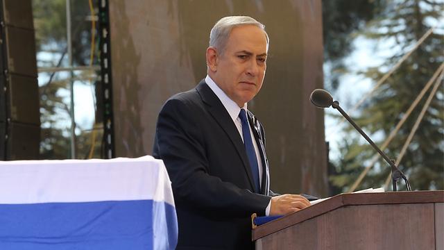Prime Minister Netanyahu (Photo: Gil Yohanan) (Photo: Gil Yohanan)