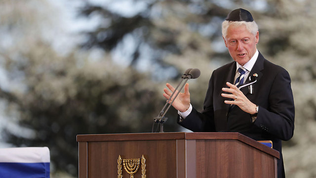 Former US President Bill Clinton (Photo: AFP)