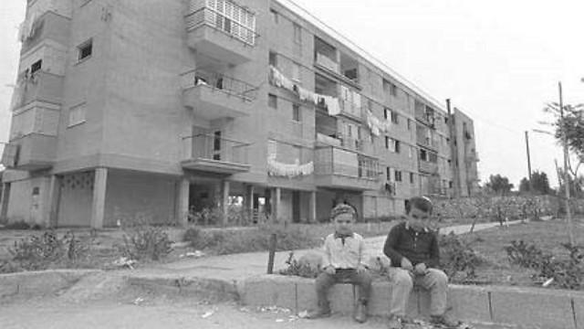 """השיכונים של פעם: הבנייה הישראלית התאפיינה בפשטות וצניעות (צילום: לע""""מ) (צילום: לע"""
