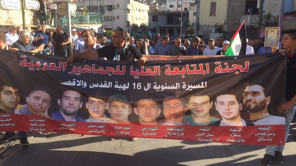 Arab MKs hold a banner with faces of those killed during October 2000 riots (Photo: Atar Fanet)