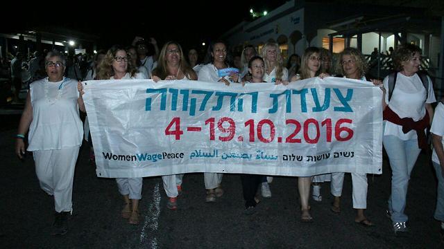 The Hope March of WWP. (Photo: Natalie Kaduri, Shay Baron) (Photo: Natalie Kaduri, Shay Baron)