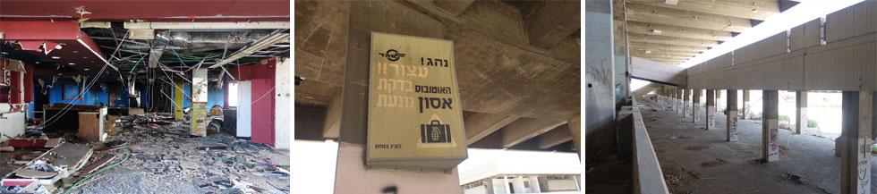 עשרות חנויות פעלו לאורך הרציפים הארוכים בתחנה המרכזית חיפה, שהתבססה על בטון חשוף במיטב הזרם הברוטליסטי (צילום: מיכאל יעקובסון)