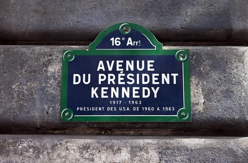 שדרות הנשיא קנדי בפריז. 45 מיליון אירו לדירה (צילום: Shutterstock) (צילום: Shutterstock)
