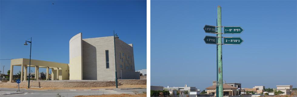 מימין: בבאר גנים לא שוכחים את גוש קטיף; משמאל: העבודה לא התבצעה במלואה בגלל מפרט לקוי (צילום: מיכאל יעקובסון)