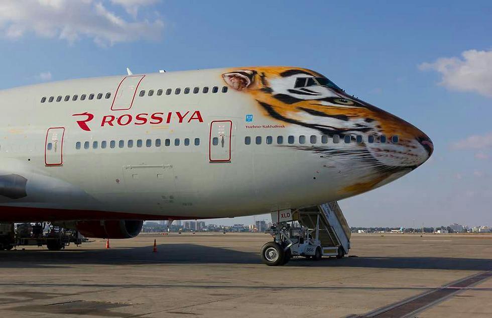 מטוס הטיגריס של רוסיה ()