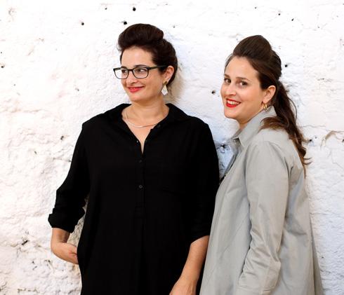 רוית רזניק (מימין) ומעיין מנור. תשוקה משותפת (צילום: דניה וינר)