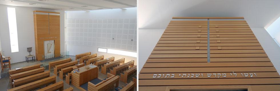 וזהו בית הכנסת התאום, של קהילת מפוני גדיד. כאן הסכימו המתפללים לקבל את הצעת האדריכל לעיצוב פנים, כולל ארון הקודש והנגרות. כל השאר - זהה (צילום: מיכאל יעקובסון)