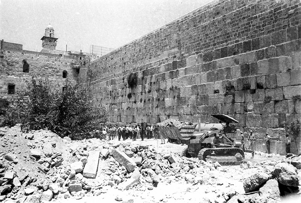 The Western Wall Plaza a week after the site's liberation (Photo: Dan Hadani, from the Israel Press & Photo Agency collection at the National Library of Israel)
