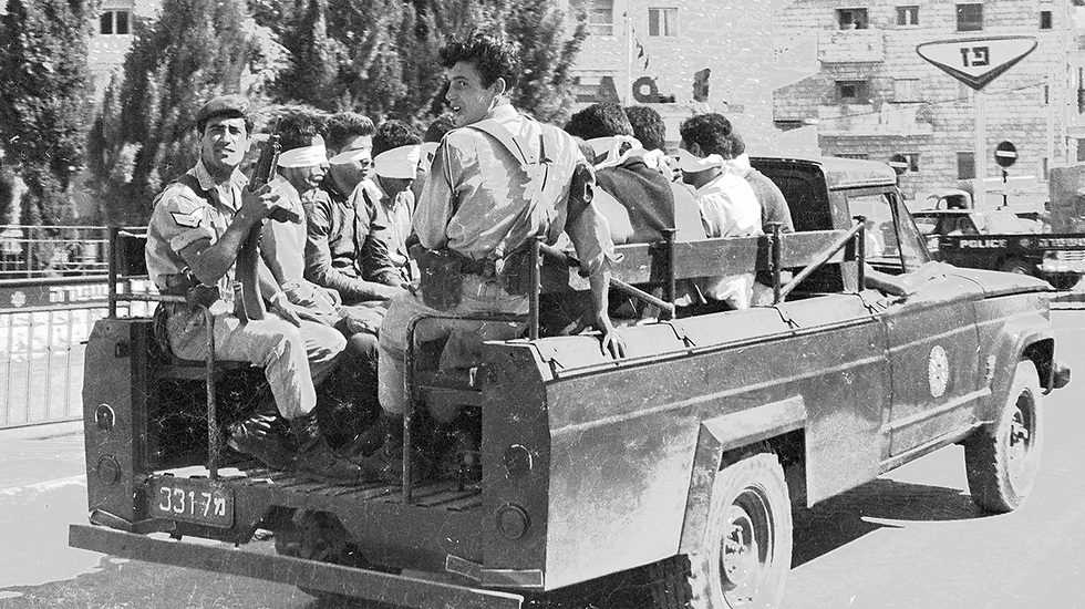 שבויים ירדנים במזרח ירושלים. יוני 1967 (צילום: דן הדני, מתוך אוסף IPPA, הספרייה הלאומית) (צילום: דן הדני, מתוך אוסף IPPA, הספרייה הלאומית)