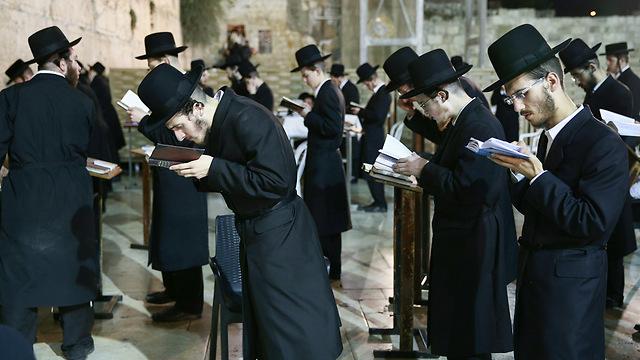 Praying at the Western Wall (Photo: Ohad Zwigenberg) (Photo: Ohad Zwigenberg)