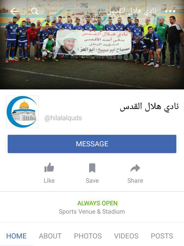 דף הפייסבוק של אוהדי הקבוצה ()