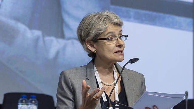 UNESCO Director-General Irina Bokova may soon be replaced by an Iranian (Photo: AP) (Photo: AP)