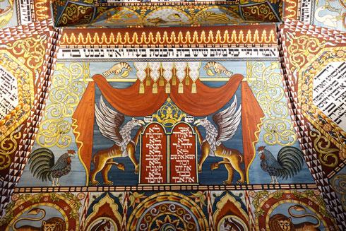 ציורי הקיר המרהיבים בבית הכנסת המשוחזר  (צילום: מיכאל יעקובסון)