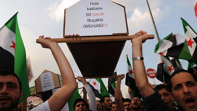 הפגנות ביום השנה למשט. ארכיון (צילום: AFP) (צילום: AFP)