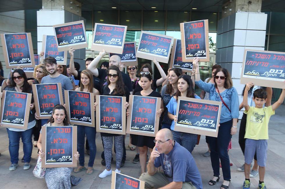 מחאת המורים בשנה שעברה (צילום: מוטי קמחי)