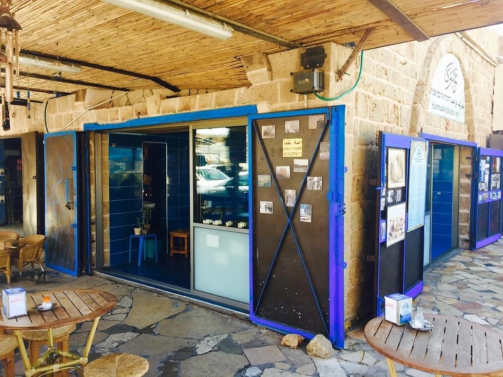לא רק חומוס. החומוסייה הכחולה (צילום: לין לוי) (צילום: לין לוי)