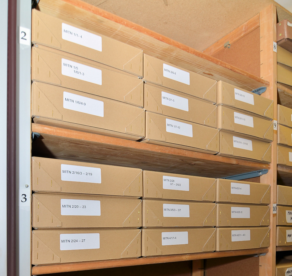 The Mitrokhin archives at Churchill College Cambridge