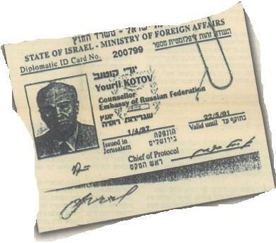 Yuri Kotov's diplomatic ID
