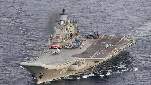 Russian Aircraft carrier (Photo: EPA)