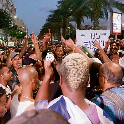 """מחאת יוצאי אתיופיה. """"התרומה שלה בדיונים הייתה משמעותית"""""""