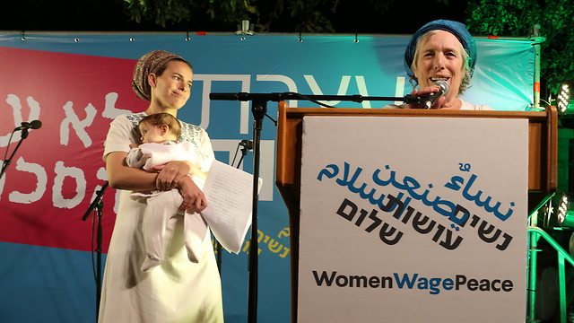 Hadassah Froman and her daughter-in-law (Photo: Amit Shabi)