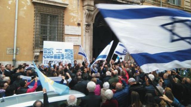 הפגנה פרו ישראלית באיטליה (ארכיון) (צילום: באדיבות איל פוליו) (צילום: באדיבות איל פוליו)