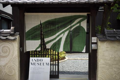 הכניסה למוזיאון אנדו. מבחוץ נראה כבית עץ מסורתי. בפנים קירות בטון חשוף (צילום: Kome8, cc)
