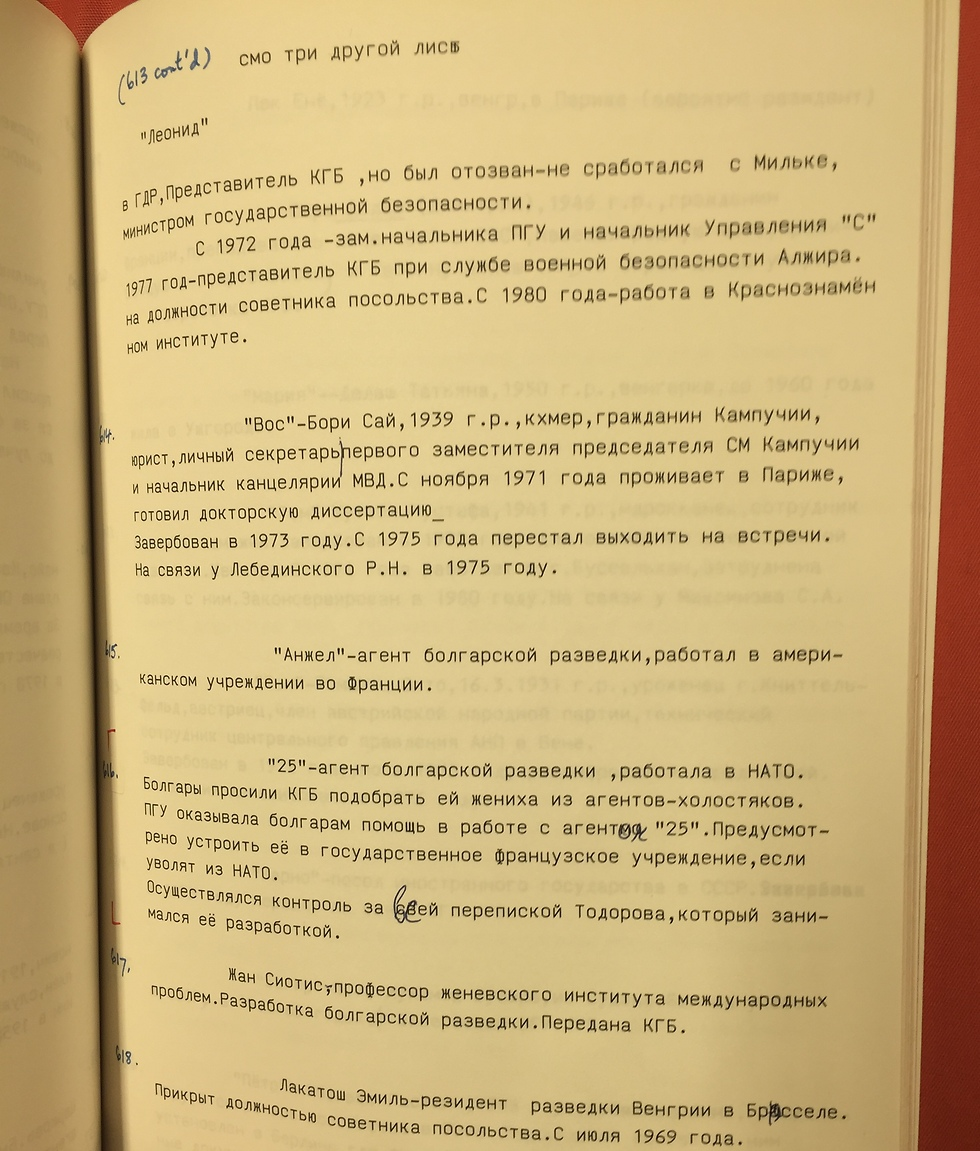 One of Mitrokhin's documents
