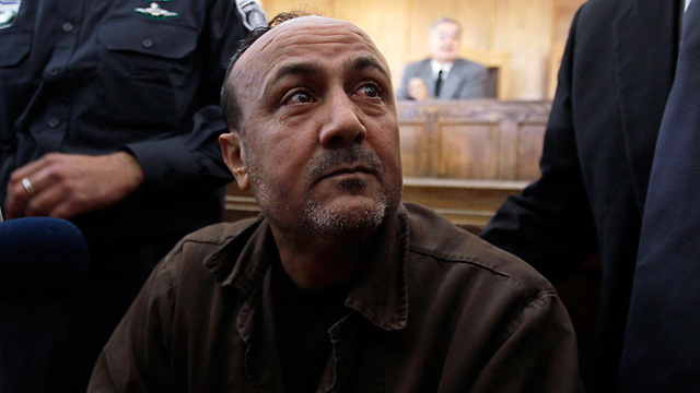 Marwan Barghouti. A hunger strike as a political weapon (Photo: Reuters) (Photo: Reuters)