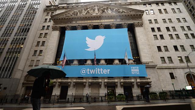 טוויטר על וול סטריט. שתיקת הציוצים (צילום: AFP)