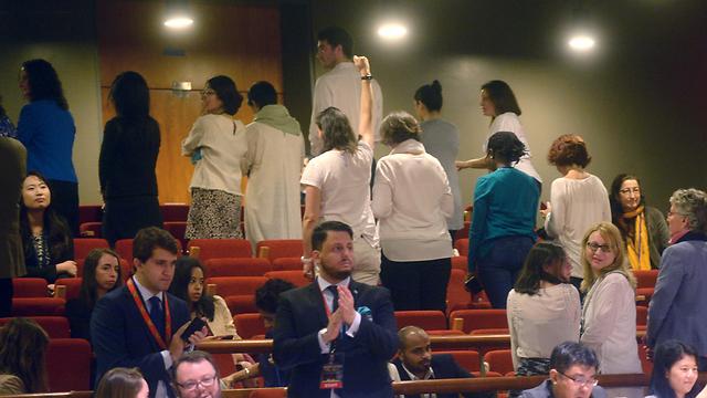 """ההפגנה באו""""ם (צילום: MCT) (צילום: MCT)"""