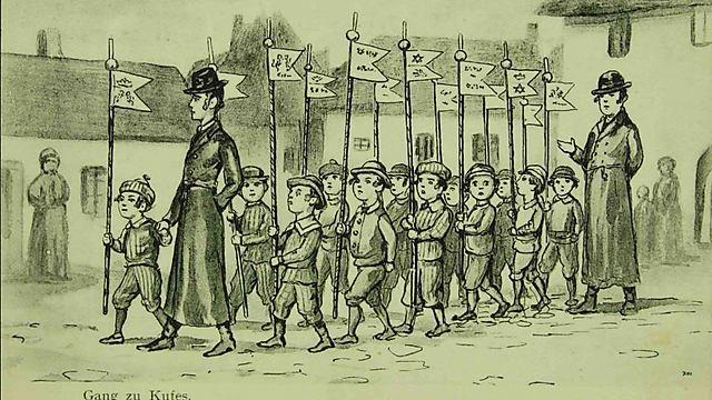 ככה זה היה נראה: גלויה מצוירת משנת 1888. המציגה תהלוכת שמחת תורה בקרקוב, פולין (צילום: באדיבות הספרייה הלאומית)