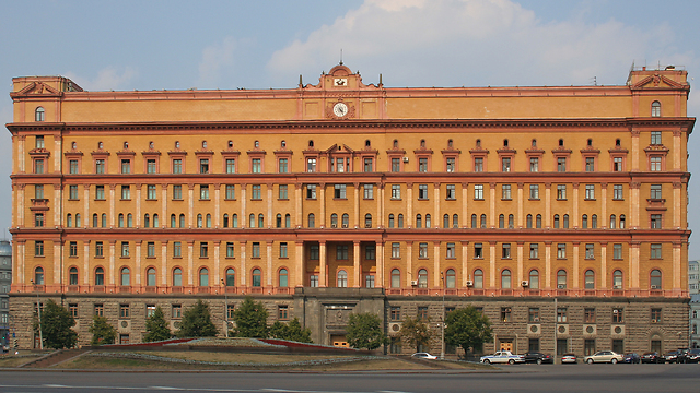 The KGB's headquarters at the Lubyanka building in Moscow.
