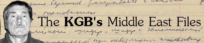 The KGB Files