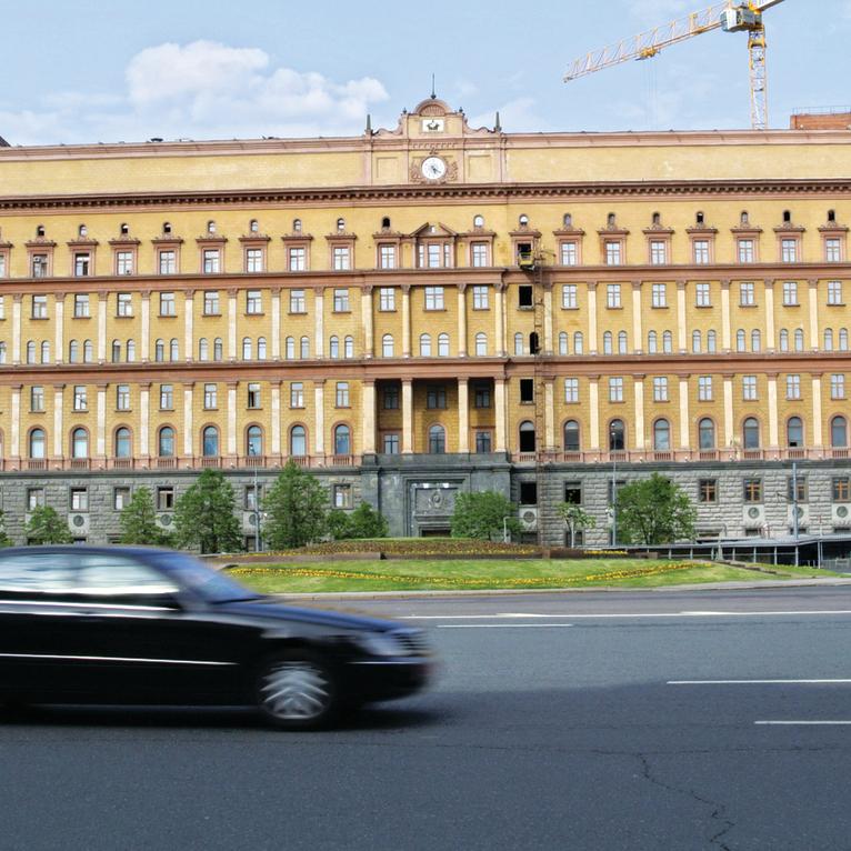 """אחד ממוקדי הפעילות של מיטרוקין: בניין לוביאנקה, המטה הידוע לשמצה של הקג""""ב במוסקבה"""